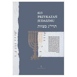 613 Przykazań Judaizmu...
