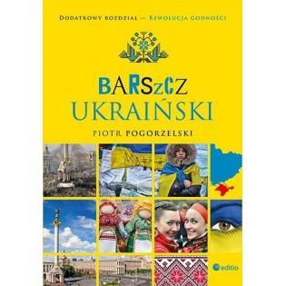 Barszcz ukrainski. Wydanie...