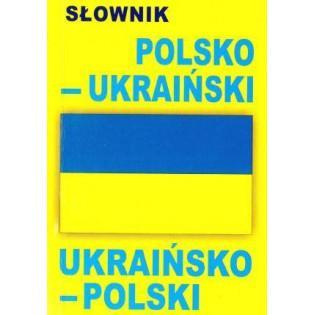 Słownik polsko-ukraiński,...