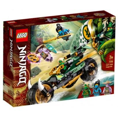 Lego NINJAGO 71745...