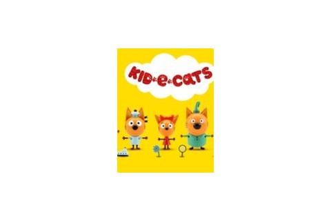 Kotociaki - zabawki z popularnego serialu dla dzieci Kotociaki